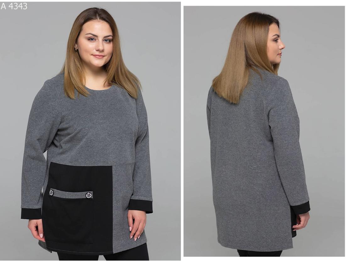 901a7abc09c Туника женская недорого интернет-магазин женской одежды прямой поставщик  (р. 54-60