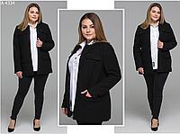 Жакет женский недорого интернет-магазин женской одежды прямой поставщик (р. 54-60 )