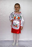 Национальный костюм Украинка для девочки, фото 2