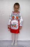 Национальный костюм Украинка для девочки, фото 3