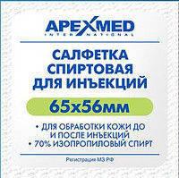 Салфетка спиртовая 65x56мм , 100шт/уп. APEXMED