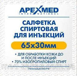 Салфетка спиртовая APEXMED 65х30мм, 200 шт. упаковка