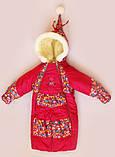 Зимовий комбінезон трансформер для новонароджених дівчаток, фото 6