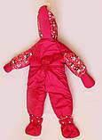 Зимовий комбінезон трансформер для новонароджених дівчаток, фото 7