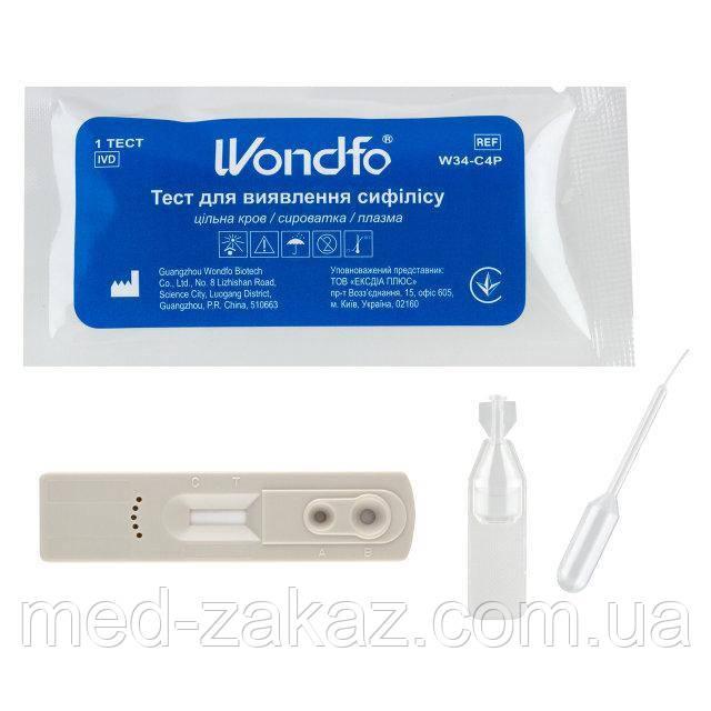 Тест на сифилис (TP) W34-C4P, WONDFO