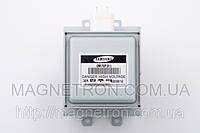 Магнетрон 1000W для СВЧ-печи OM75P (31) Samsung OM75P(31)ESGN
