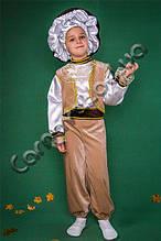 Карнавальный костюм для детей Грибочек опенок, подосиновик
