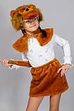 Карнавальный костюм обезьянки для  девочки, фото 2