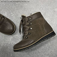 b3c86d42 Зимняя детская и подростковая обувь Берегиня в Чернигове. Сравнить ...