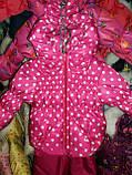Демисезонный  костюм (куртка и штаны) для девочек, фото 7