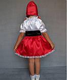 Детский новогодний  костюм Красная шапочка, фото 2