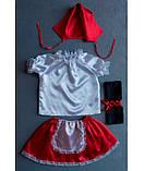 Детский новогодний  костюм Красная шапочка, фото 3