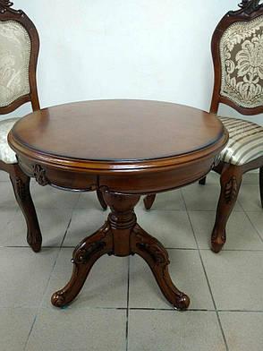 Журнальный стол DML01-2 Exm, цвет орех, фото 2