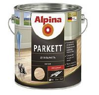 Лак алкид-уретановый ALPINA PARKETT для паркета, глянец, 10л