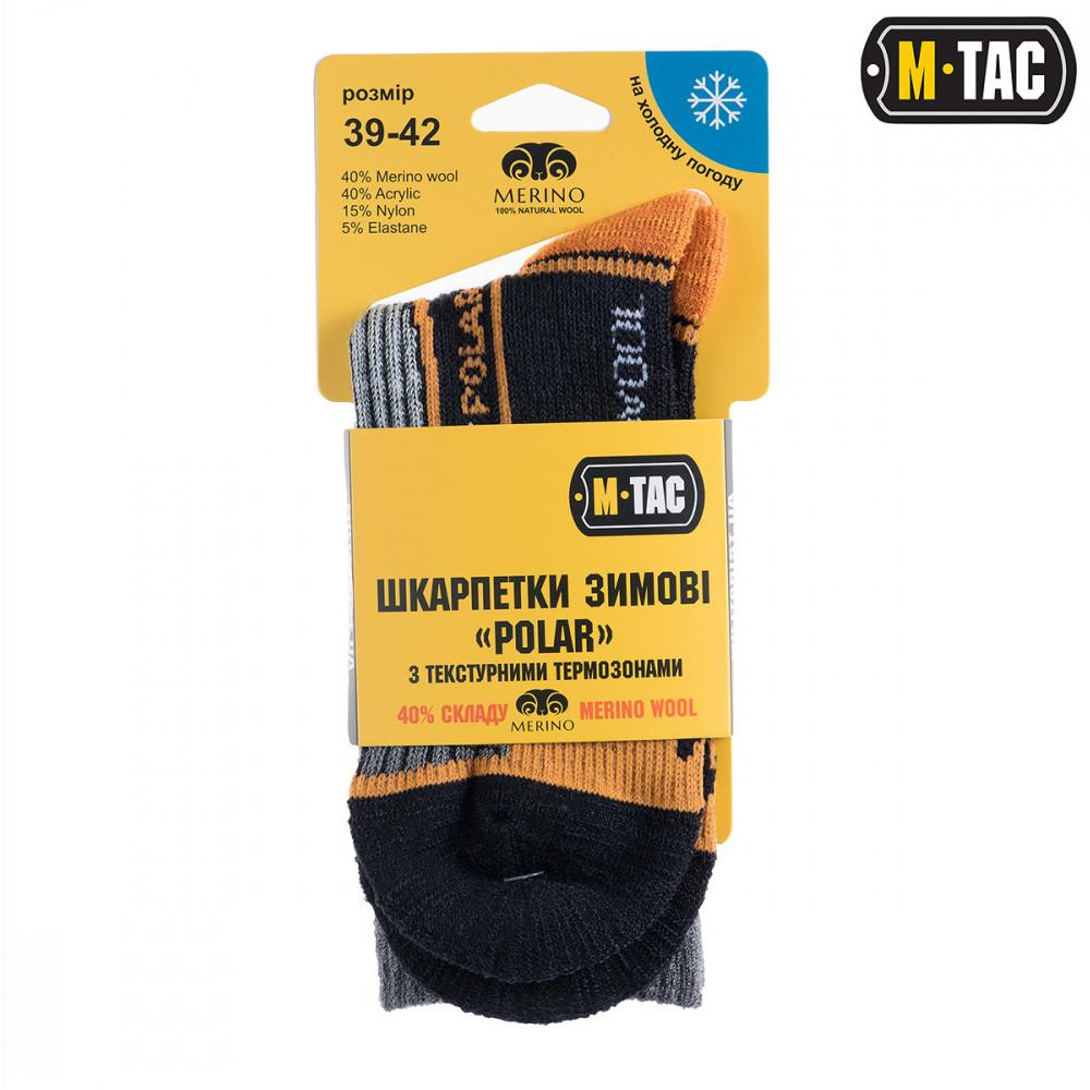 Шкарпетки M-Tac Polar Merino 40% Black Size 35-38