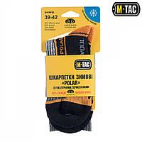 Шкарпетки M-Tac Polar Merino 40% Black Size 35-38, фото 1