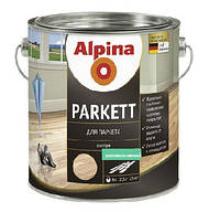 Лак алкид-уретановый ALPINA PARKETT для паркета, полумат, 10л