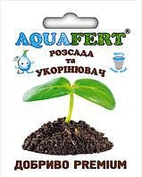 Водорастворимое удобрение для выращивание рассады замачивания семян всех видов растен 20 г на 10 л воды