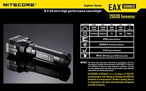Фонарь Nitecore EAX (2xCree XM-L2 T6, 2000 люмен, 8 режимов, 8xAA), фото 3