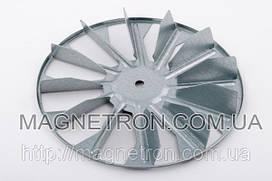 Диск-турбина для аэрогриля
