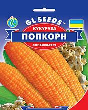 Семена Кукурузы Поп корн 10г Ранний.