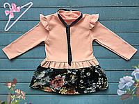 Детское нарядное  платье  (86/98/116/122 см)