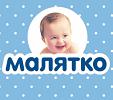 Интернет-магазин детских игрушек МАЛЯТКО 0984485700 0503723846(viber)