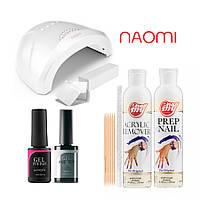 Стартовый набор для покрытия ногтей гель-лаком Naomi, УФ-LED лампа SunOne 48 Вт
