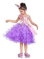 Детское нарядное платье ЕДИНОРОЖКА