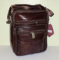 79174d1b599a Мужские сумки, барсетки. Товары и услуги компании