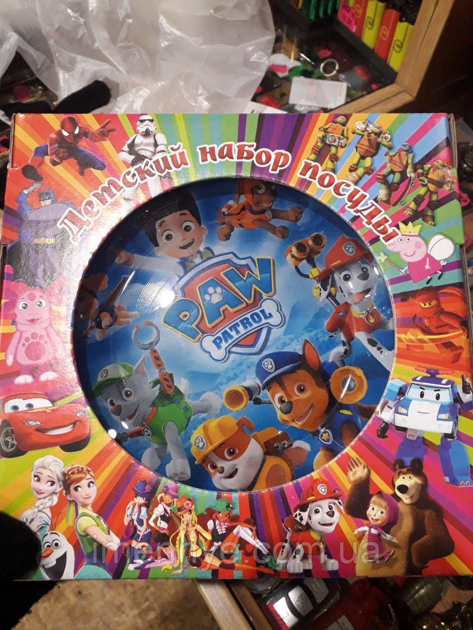 Детский набор посуды Щинячий Патруль