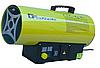Газовая пушка Grunfeld GFAH-50 (тепловая мощность 50 кВт, 220В, сжиженный пропан-бутан), фото 3
