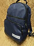 Рюкзак Supreme с кожаным дном Унисекс Спортивный городской стильный только ОПТ, фото 2