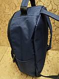 Рюкзак Supreme с кожаным дном Унисекс Спортивный городской стильный только ОПТ, фото 3