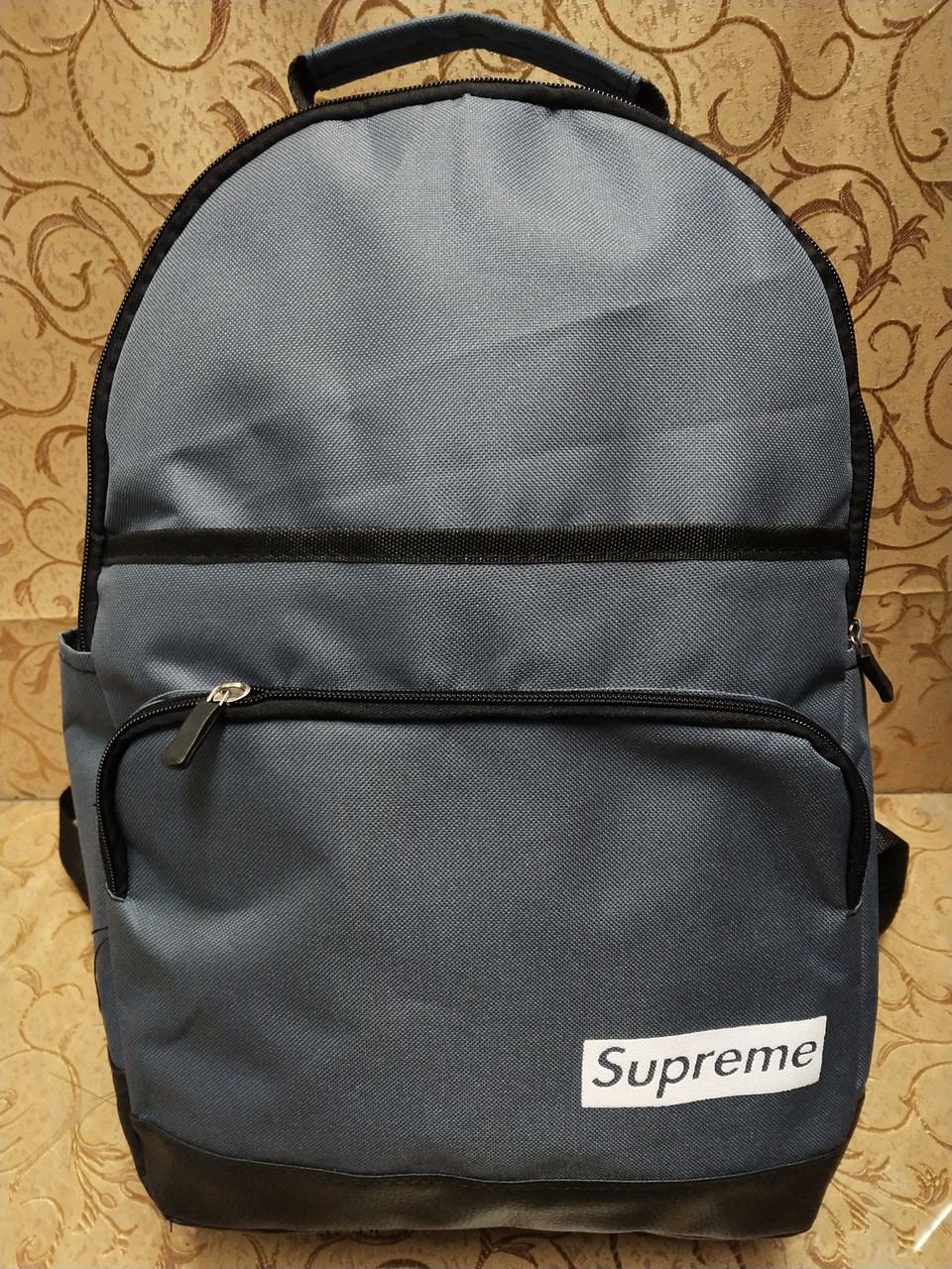 Рюкзак Supreme с кожаным дном Унисекс Спортивный городской стильный только ОПТ