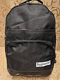 Рюкзак Supreme с кожаным дном Унисекс Спортивный городской стильный рюкзаки оптом   ОПТ, фото 2