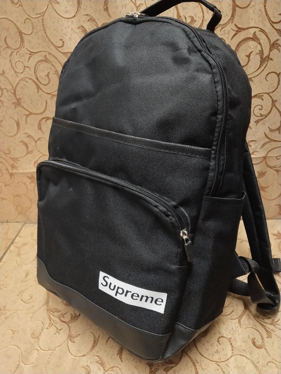 Рюкзак Supreme с кожаным дном Унисекс Спортивный городской стильный рюкзаки оптом   ОПТ