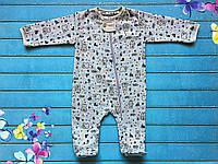 Человечек для новорождённого на молнии Футер-пенье (начес)