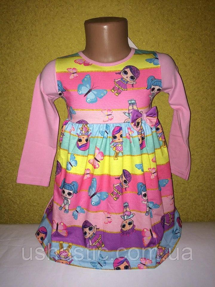 """Платье для девочки """"ЛОЛ"""" на 1-4 года  (хлопок)"""