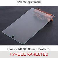 Защитное стекло Glass™ 2.5D 9H Айпад мини 2 3 4 iPad mini 2 3 4 Оригинал