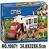 Конструктор Bela 10871 City Кемпер Дом на колесах 360 деталей
