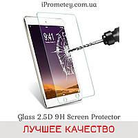 Защитное стекло Glass™ 2.5D 9H Айпад Про iPad Pro Оригинал