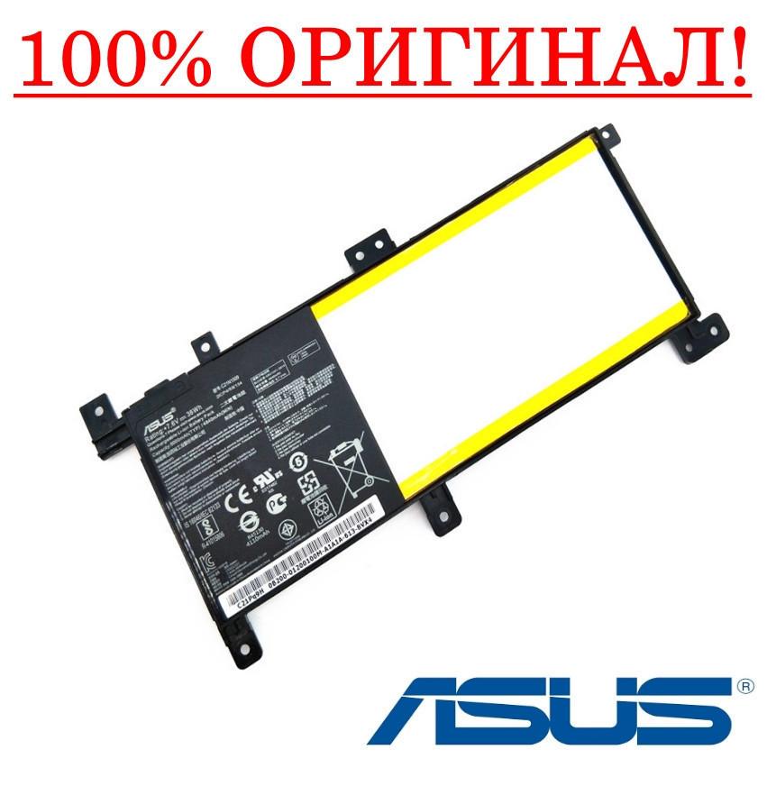 Оригинальная батарея ASUS X556U, X556 - C21N1509 - Аккумулятор АКБ