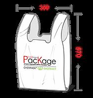 Флексопечать на пакете