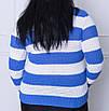 Женский свитер в полоску, большие размеры, фото 4