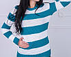 Женский свитер в полоску, большие размеры, фото 2