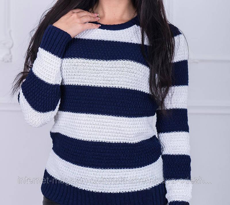 Женский свитер в полоску, большие размеры