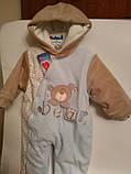 Велюровий комбінезон бавовняний для малюка, фото 2