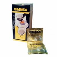 Кофе в чалдах (монодозах) Gimoka Gran Festa Delicato 1шт., Италия (кофе в таблетках)