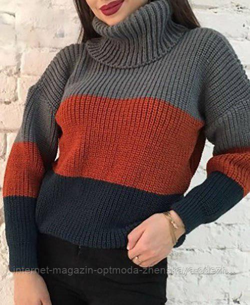 Трехцветный женский свитер Арчи